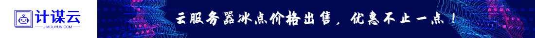 2019运营新趋势科技炫酷峰会通知横版海报.png