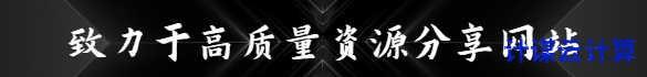 2019运营新趋势科技炫酷峰会通知横版海报 1.png
